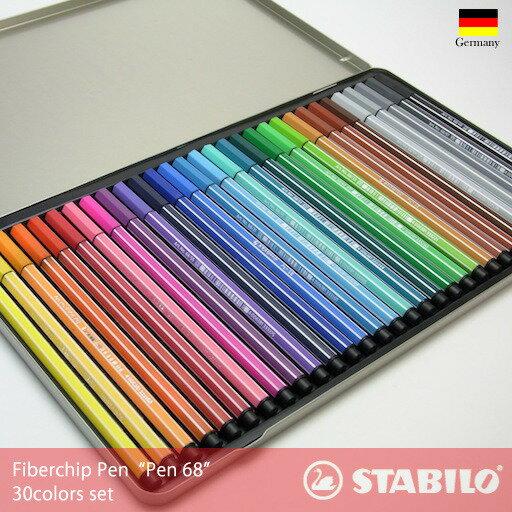 STABILO鵝牌 Pen 68 經典款式水性彩色筆 (1.0mm) 鐵盒30色入款 6830-6
