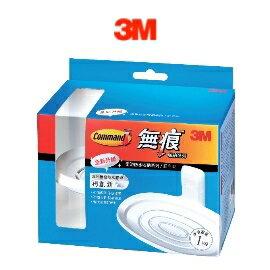 【3M】無痕防水收納系列 肥皂架 17622B