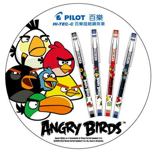 PILOT 憤怒鳥超細鋼珠筆限量上市