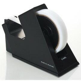 Carl DECADE系列 高級黑色膠帶台(DE-2000)