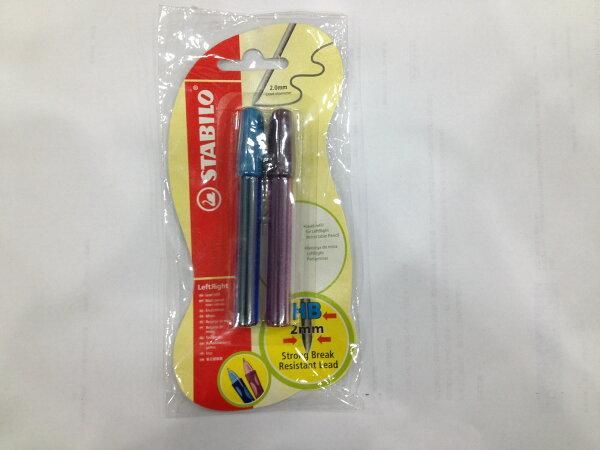 STABILO 鵝牌簡易型易握自動鉛筆筆芯(2.0mm*2入)