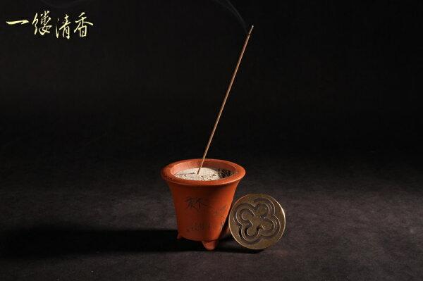 一縷清香 [同心梅4.5cm] 台灣香 沉香 檀香 富山 如意  印尼 越南 紅土 奇楠 大樹茶