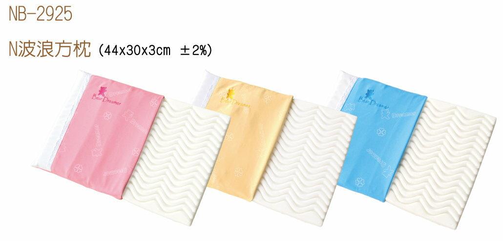 Mam Bab夢貝比 - 好夢熊乳膠枕心N波浪方枕 (粉、黃、藍) 3
