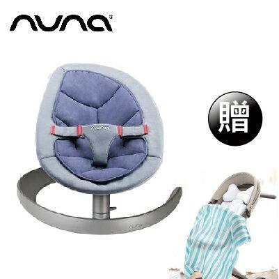 【贈Borny涼感被】荷蘭【Nuna】Leaf Curv搖搖椅(藍) 0