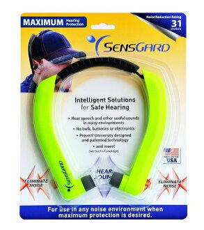 【激安殿堂】現貨 美國 SensGard ZEN SG-31 降噪耳塞 耳罩 木工 電鋸 鋸台 必備 聽力保護