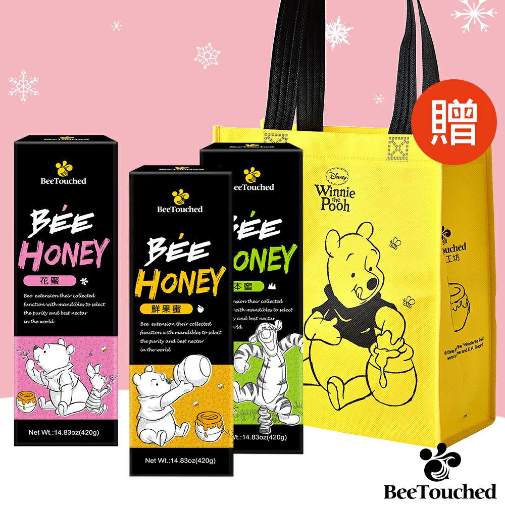 蜜蜂工坊-迪士尼維尼系列完整三件組420g ✿✿ 附 維尼不織布提袋 1