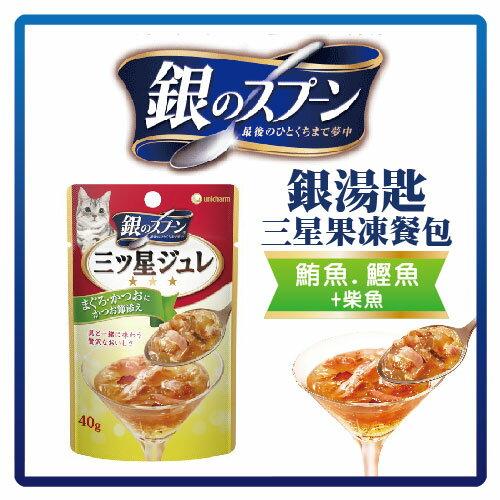 【日本直送】銀湯匙三星果凍餐包-鮪魚+鰹魚+柴魚 40g-48元>可超取(C002H32)