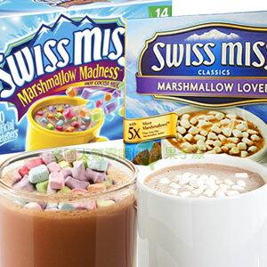 美國進口 SwissMiss 棉花糖熱可可 牛奶巧克力 [US002] - 限時優惠好康折扣