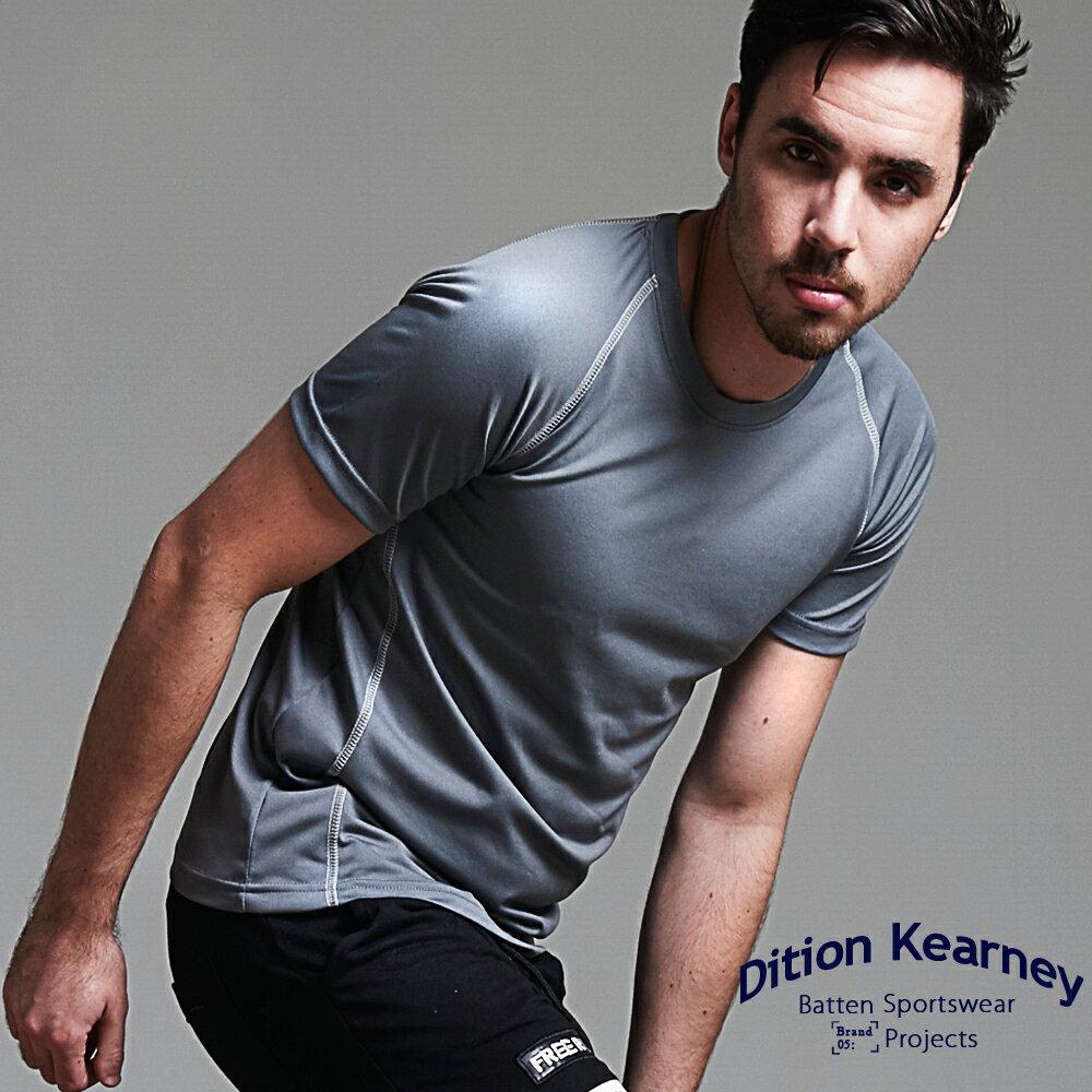 DITION SHOP 速乾PUFY認證 抗UV排汗車線壓縮衣 涼感健身 2