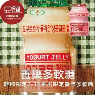 【豆嫂】韓國零食 7-11限定養樂多軟糖(原味/草莓)