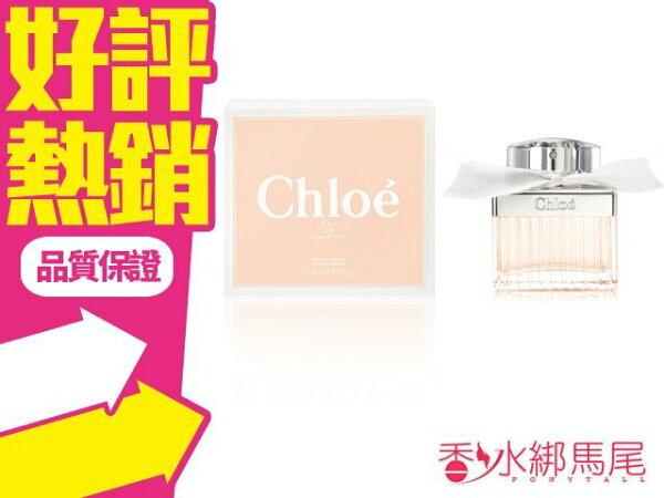 ◐香水綁馬尾◐ Chloe 2015 同名 女性淡香水 5ml 原廠小香 白玫瑰香氛 法式清新誘惑