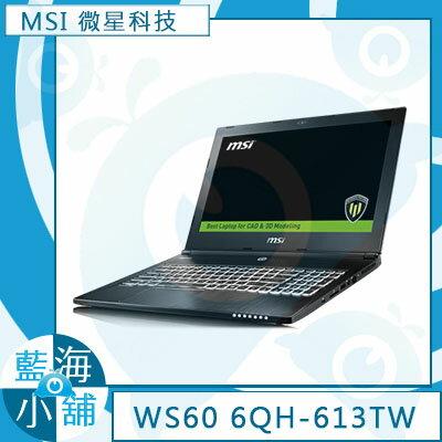 MSI微星WS60 6QH-613TW 15.6吋 Full HD 繪圖 筆記型電腦