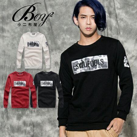 ☆BOY-2☆【NR95139】潮流迷彩方塊印花長袖上衣 0