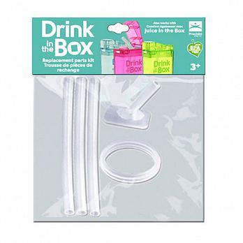 加拿大【Drink in the box】Tritan兒童運動吸管杯-吸管配件 0