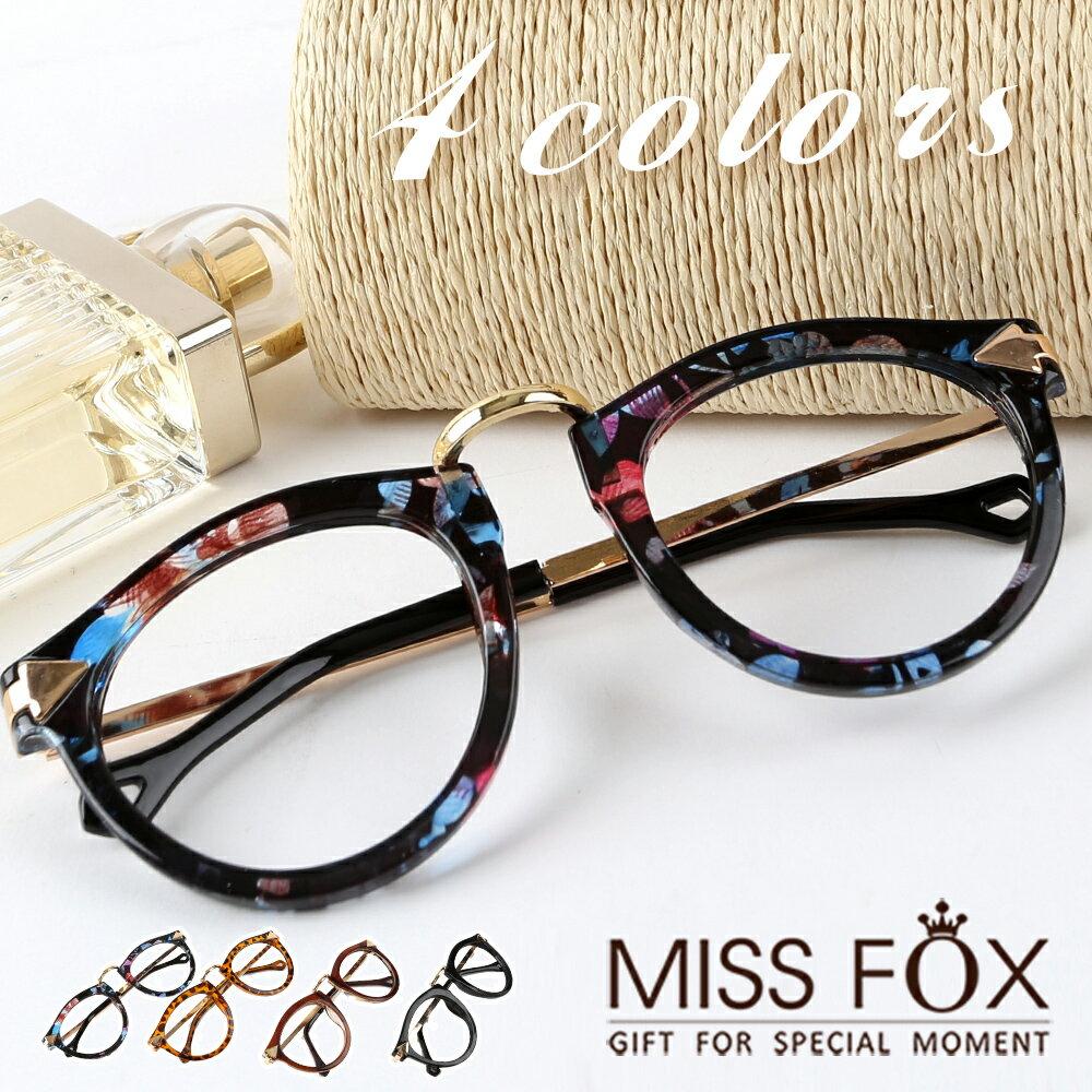 眼鏡 綿延 百變風情眼鏡 JJ5043
