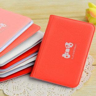 【瞎買天堂x買一送一】浪漫蝴蝶結信用卡夾 卡包 可放提款卡、健保卡及各式會員卡喔!【CBAA0410】
