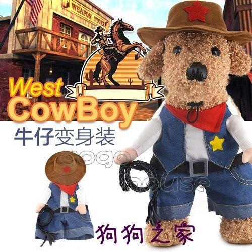 ☆狗狗之家☆Kojima 牛仔 趣味 寵物 變身裝 貓狗衣服~附帽子