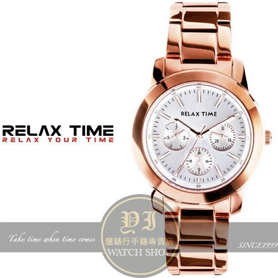 Relax Time關詩敏代言經典輕熟時尚日曆腕錶R0800-16-32公司貨/MIT