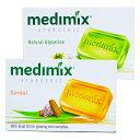 【巴布百貨】《升級白鑽版》美黛詩 MEDIMIX 印度綠寶石皇室藥草浴 美肌皂(125g) 0