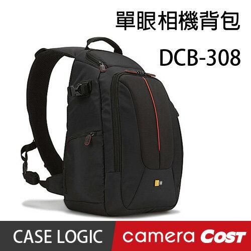 CASE LOGIC DCB-308 單眼相機背包 - 限時優惠好康折扣