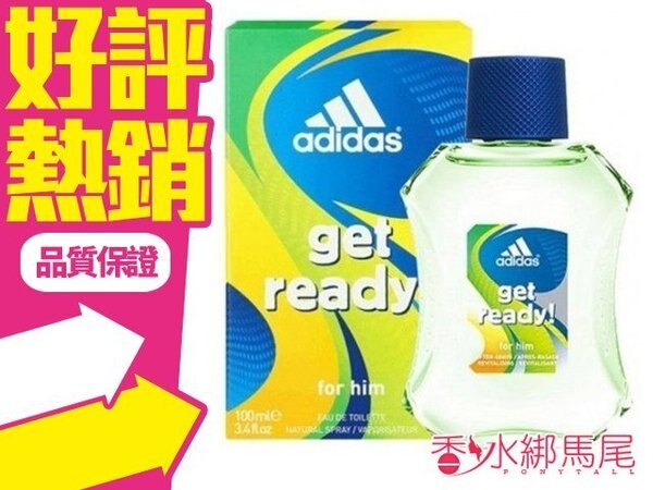 ◐香水綁馬尾◐ Adidas 愛迪達 預備森巴 運動男性淡香水 香水空瓶分裝 5ML