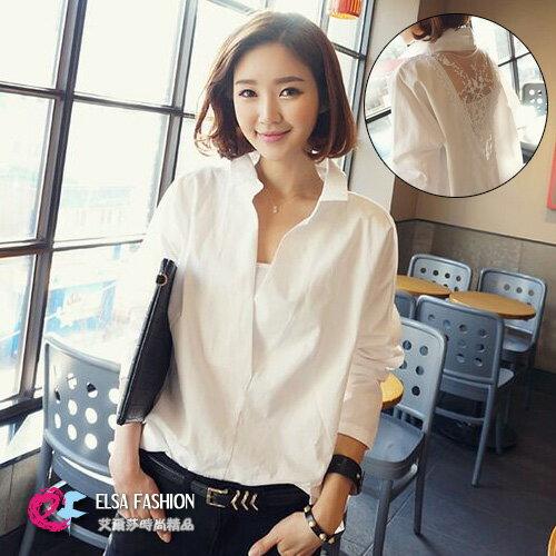 長袖襯衫 性感蕾絲拼接前後雙深V領襯衫 艾爾莎【TAE2420】 0