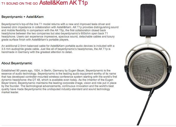 {音悅音響} Iriver Astell&Kern AKT1P Beyerdynamic 拜耳拜爾 平衡2.5 耳罩耳機 32歐姆低阻抗版 特斯拉技術 (不是  t1 ii 2代)