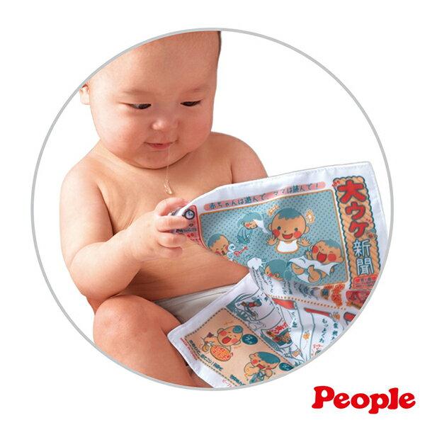 People - 大新聞報紙玩具 2