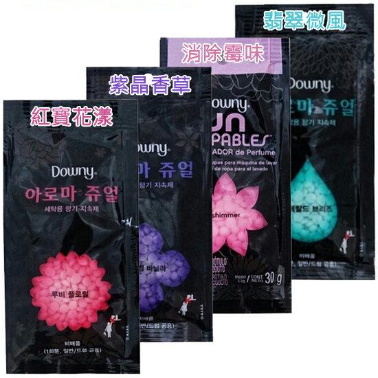 日本 P&G衣物芳香顆粒(香香豆) 多款供選 30g ☆真愛香水★