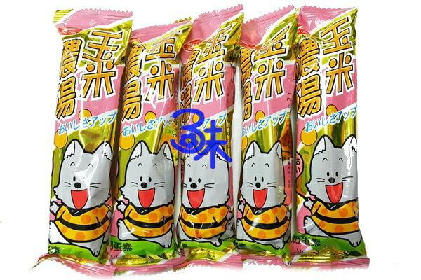 (台灣) 玉米濃湯棒 ( 鴻津 玉米棒 ) 1包 600公克 (約50條) 特價 90 元