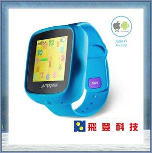 【保護兒童 不怕走失】第二代 JUMPY PLUS 3G/定位/通話  兒童智慧手錶 (藍色)