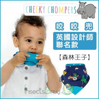 +蟲寶寶+【Cheeky Chompers】 Neckerchew 全世界第一個咬咬兜 - 森林王子《現+預》