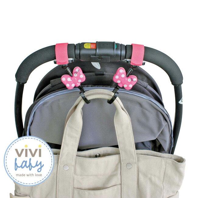 ViViBaby - Disney迪士尼米妮推車配件套裝組 5