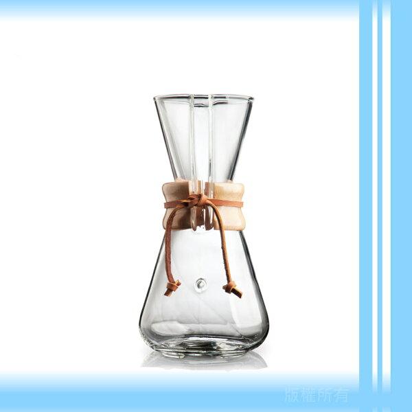 【美國】Chemex 經典手沖玻璃咖啡濾壺(約300ml)