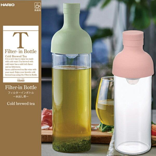 HARIO  FIB-30 酒瓶冷泡茶壺300ml 粉紅色
