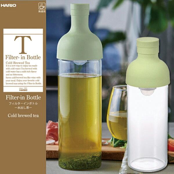 HARIO  FIB-30 酒瓶冷泡茶壺300ml 淺綠色