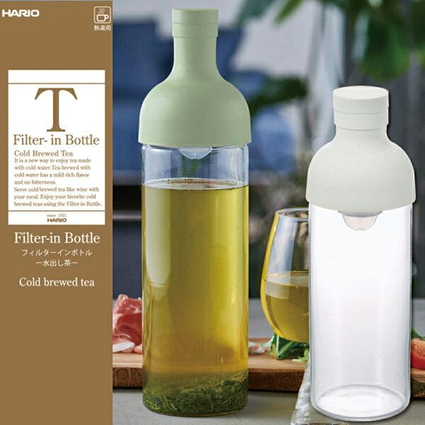 HARIO  FIB-30 酒瓶冷泡茶壺300ml 淺灰色