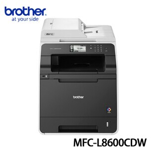 ◤單機下殺9折◢brother MFC-L8600CDW高速無線多功能彩色雷射複合機