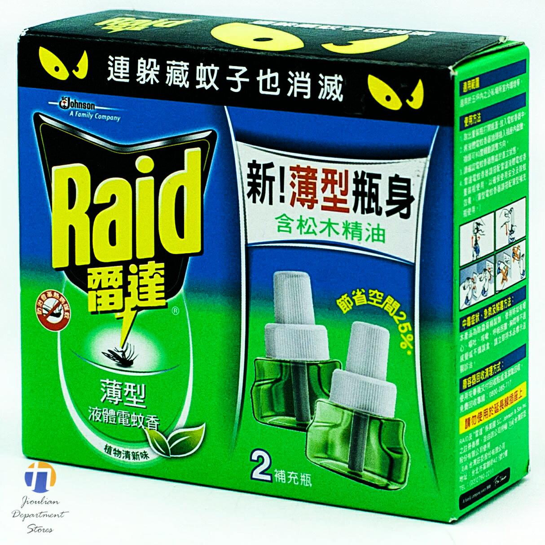 ^~九聯 ^~ 雷達 薄型液體電蚊香瓶 補充瓶 41ml 2入