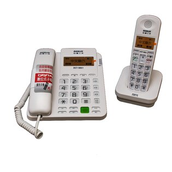 【DCT-9851 】【中文選單】台灣三洋 SANLUX DCT-9851  DECT 數位子母機電話【聽筒音量加大】