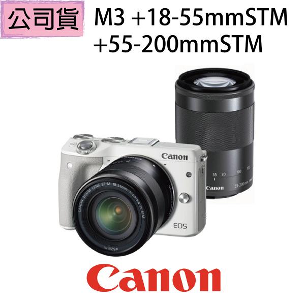 贈【SanDisk 64G全配】【Canon】EOS M3+18-55mmSTM+55-200mmSTM 雙鏡組(公司貨)▼105/08/02-105/08/31,回函送CANON包*1+腳架*1