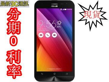 [晨新3C]ASUS 華碩 ZenFone2 Laser ZE500KL