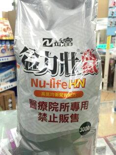 永大醫療~益富  益力壯高氮3000g袋裝~每袋1800元~購買3袋免運費