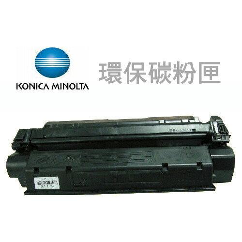KONICA MINOLTA 1600W/1650EN/1680MF/1690MF-環保碳粉匣