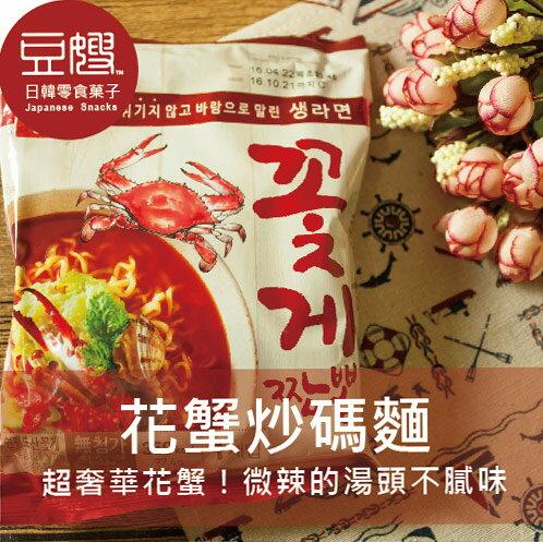 【豆嫂】韓國泡麵 花蟹炒碼麵