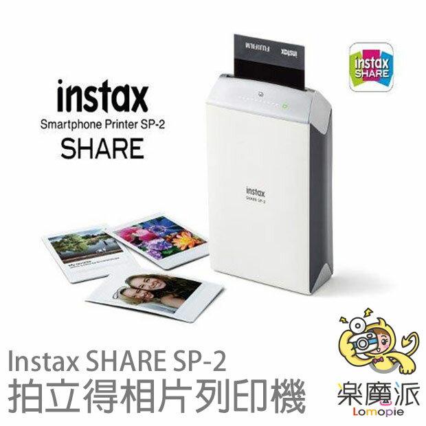 Fujifilm Share Sp-2 SP 2 拍立得列印機
