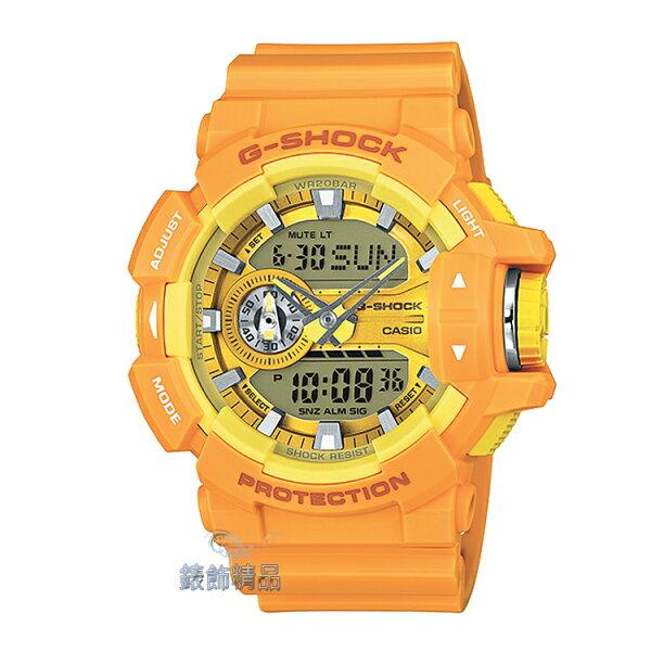 【錶飾精品】現貨CASIO卡西歐G-SHOCK大型錶冠設計 GA-400A-9A 搶眼黃GA-400A-9ADR 正品