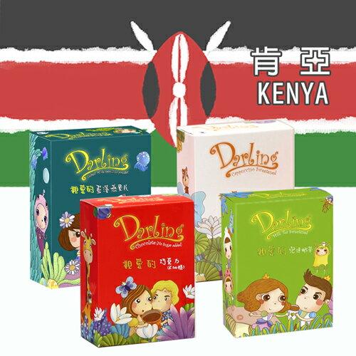 《親愛的環遊世界》肯亞篇-買就送-螢幕擦拭布、點數1點 0