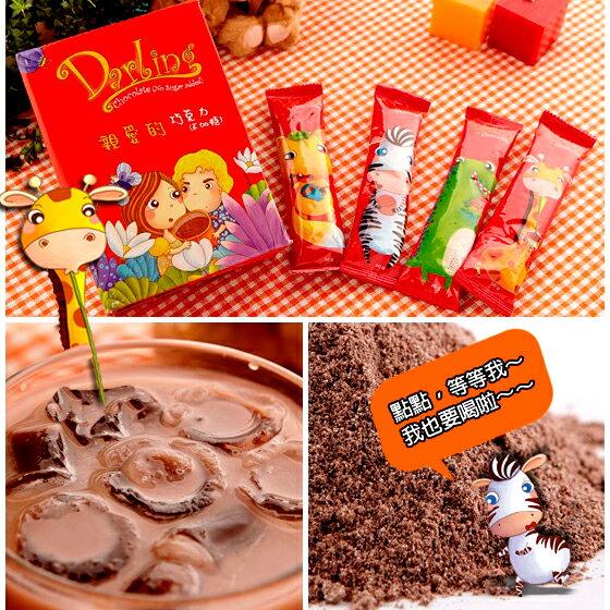↘市價65折★《親愛的》巧克力(不加糖)(10包x12盒)★感謝上班這黨事推薦 2