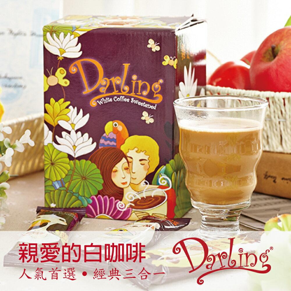 《親愛的》白咖啡(30gX20入) 0